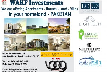 Furnished Apartments for Sale | Islamabad – Pakistan